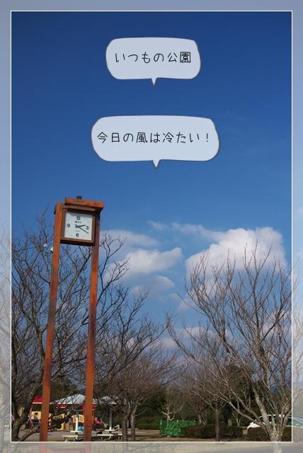 風の子01