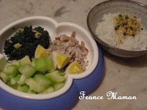 aliment32.jpg