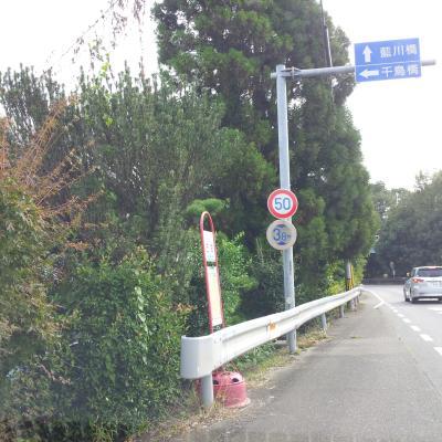 2012-10-25-10-15-35_photoa.jpg