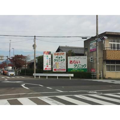2012-10-25-10-35-51_photoa.jpg