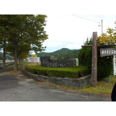 2012-10-25-10-45-40_photoa.jpg