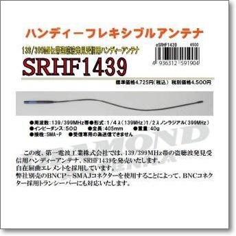A1439X_20140207135602ae4.jpg