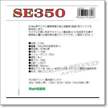 ASE350-2X.jpg