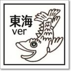 ATOUKAIa_20121013155728.jpg