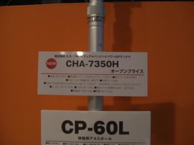 CIMG5376A.jpg