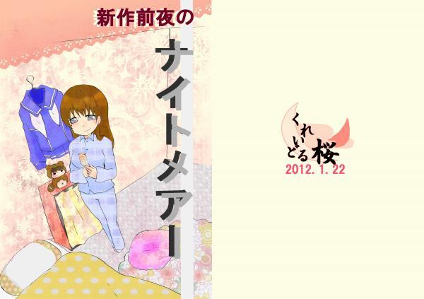 hyousi_convert_20120121115614.jpeg
