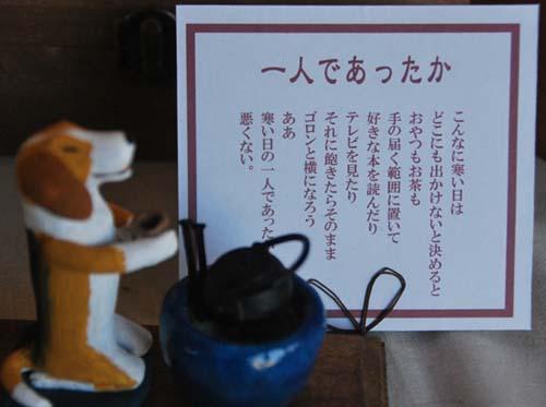 blog_0413.jpg