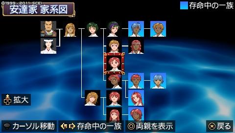 oreshika_0048.jpeg