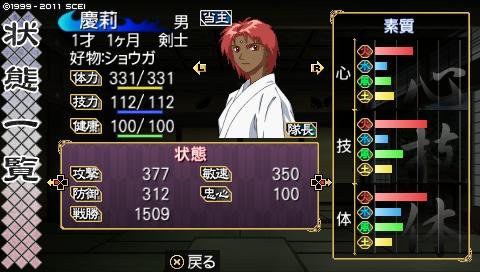 oreshika_0067.jpeg
