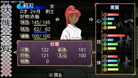 oreshika_0125.jpeg