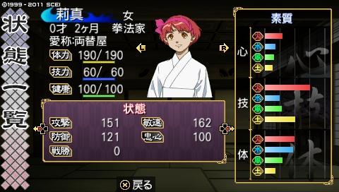 oreshika_0137.jpeg