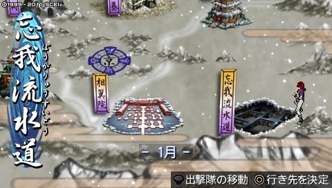 oreshika_0162.jpeg