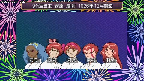 oreshika_0165.jpeg