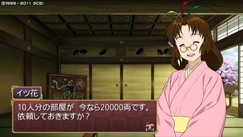 oreshika_0174.jpeg