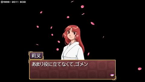 oreshika_0183.jpeg
