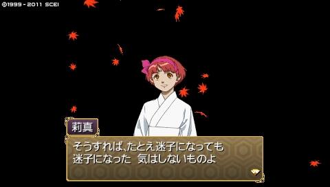 oreshika_0193.jpeg