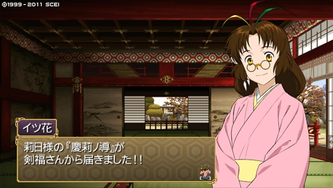 oreshika_0194.jpeg