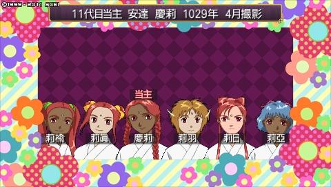 oreshika_0251.jpeg