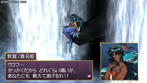 oreshika_0254.jpeg