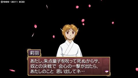 oreshika_0255.jpeg