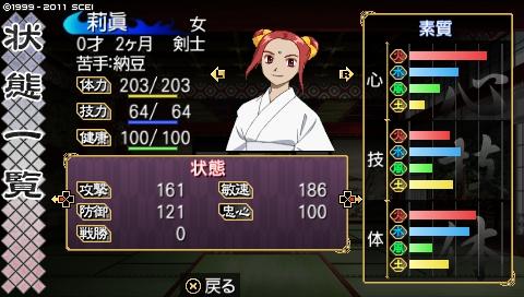 oreshika_0281.jpeg