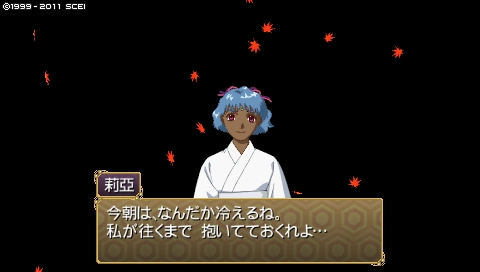 oreshika_0285.jpeg
