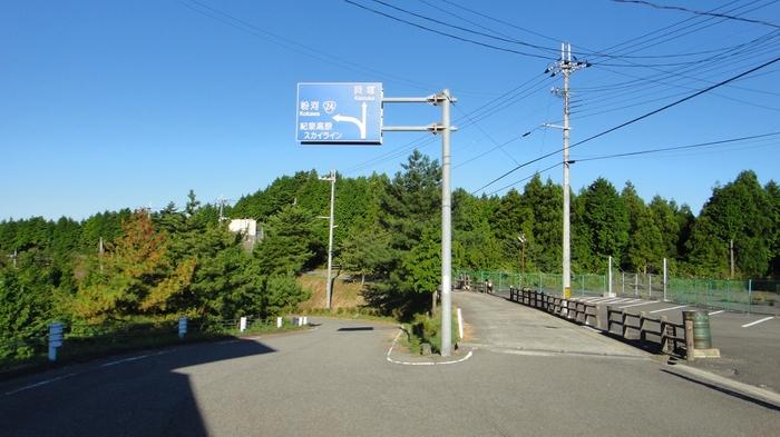 kokawa04.jpg