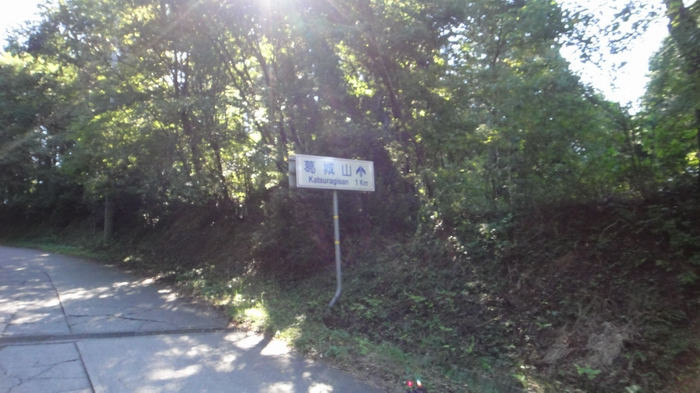 kokawa18.jpg