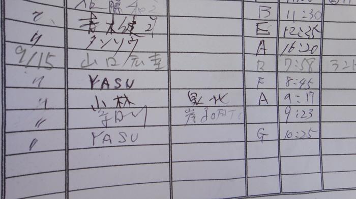 nakao29.jpg