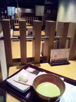 京都 和菓子②