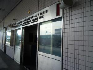 2012 空港警察 コレ
