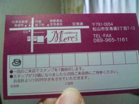 2012 55スマイルさんのカード です