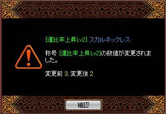 saikousei1.jpg