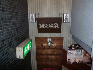 モグラ看板