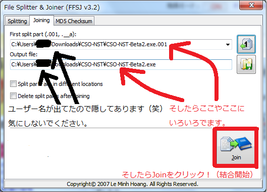 Join開始