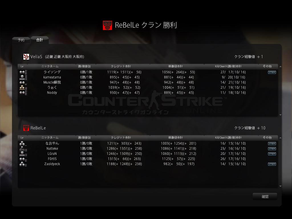 cstrike-online 2011-11-01 00-50-22-543