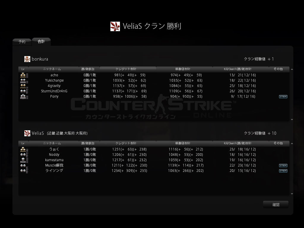 cstrike-online 2011-11-07 22-20-23-949