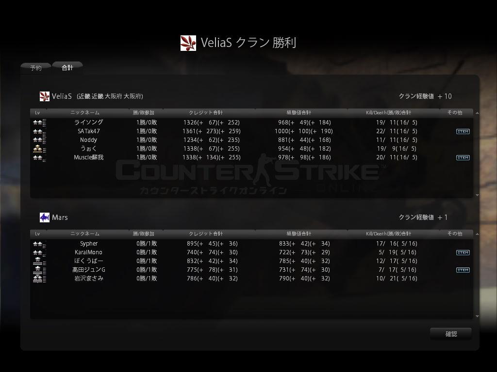 cstrike-online 2011-11-10 23-38-42-048