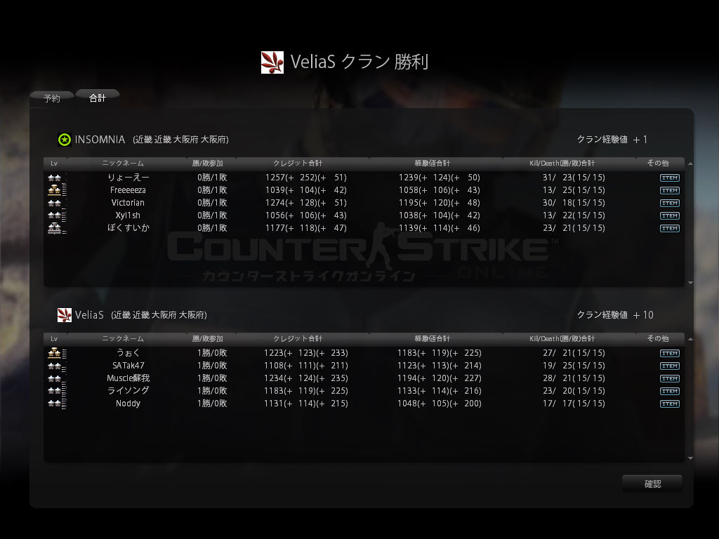 cstrike-online 2011-11-16 23-02-33-132