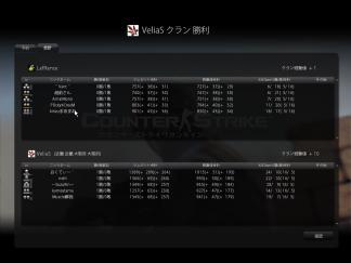 cstrike-online 2011-12-10 22-53-33-408