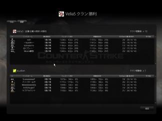 cstrike-online 2011-12-11 00-03-01-102
