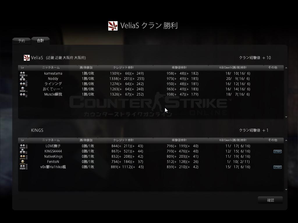 cstrike-online 2011-12-23 22-38-10-618