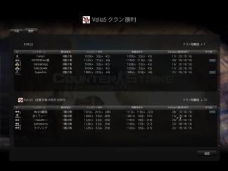 cstrike-online 2012-01-08 22-54-45-616