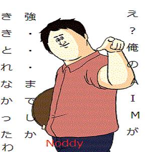 noddy.png