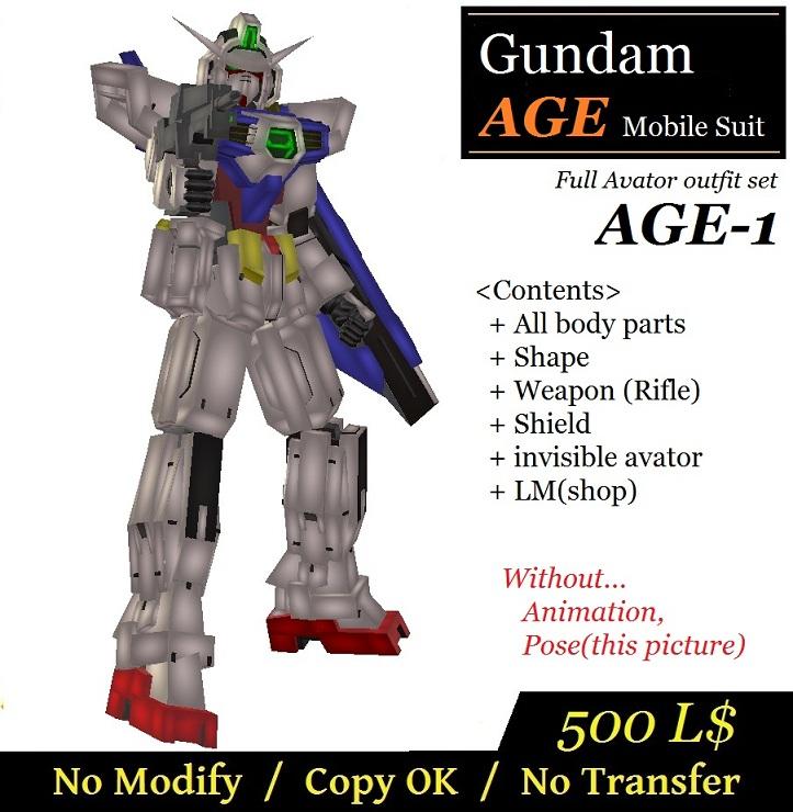 gundam age blog