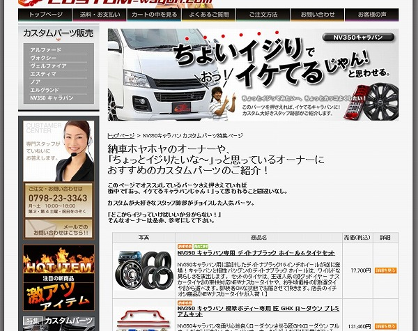 s-SnapCrab_NoName_2013-11-27_18-11-5_No-00.jpg