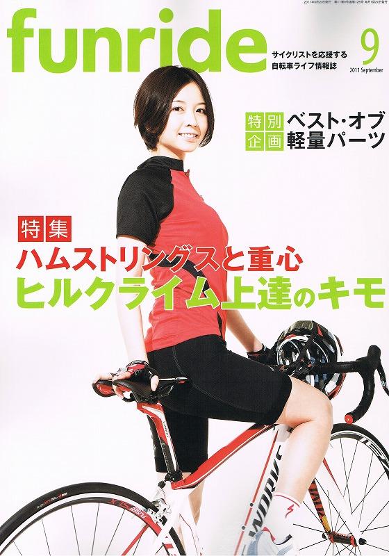 CCF20110818_00000.jpg