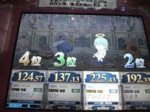 2_21愛板対戦3