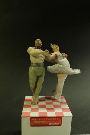 god dancer (3)