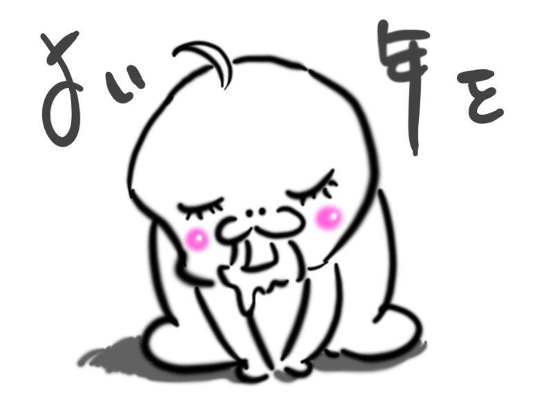 YOITOSHI.jpg